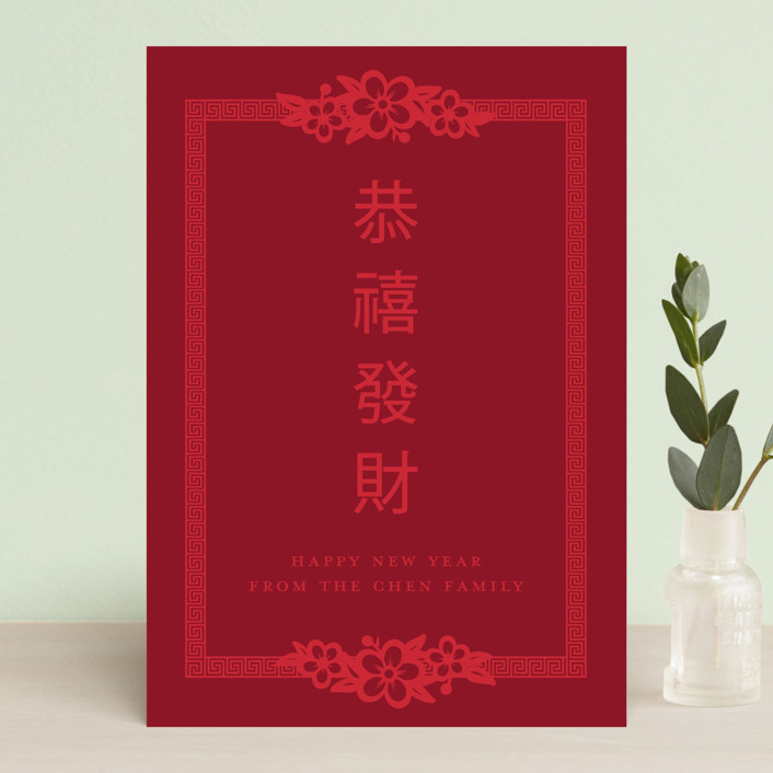 """""""Red Frame no photo"""" - Elegant Chinese New Years Postcards in Firecracker Red by Dawn Jasper."""