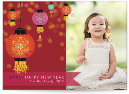 Sparkling Lanterns Lunar New Year Postcards