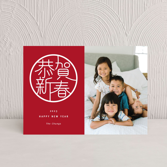 """""""A Happy New Year to You"""" - Chinese New Years Postcards in Cranberry by Yaling Hou Suzuki."""