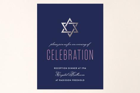 Silver Mitzvah Foil-Pressed Mitzvah Reception Cards