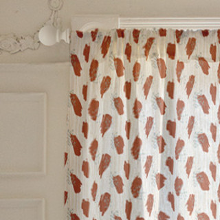 Jungle Love Self-Launch Curtains