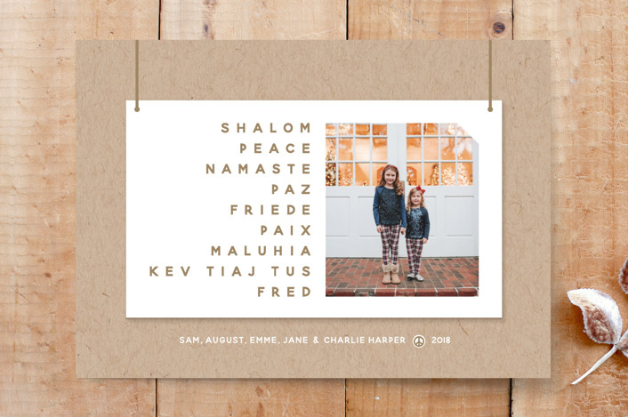 """""""Peace Signs"""" - Bold typographic, Modern Custom Stationery in Golden by Liza Liss."""