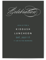 sophisticated elegance Mitzvah Reception Cards