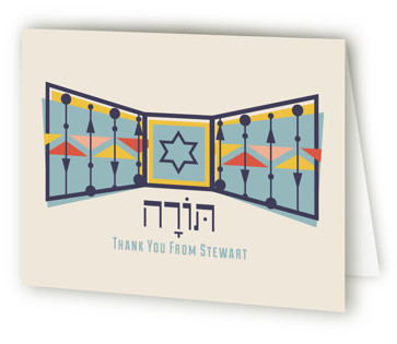 bowtie bar mitzvah Mitzvah Thank You Cards