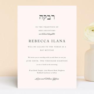 Monogrammed Mitzvah Invitations