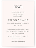 This is a black and white bar mitzvah bat mitzvah invitation by Up Up Creative called Monogrammed with standard printing on signature in standard.