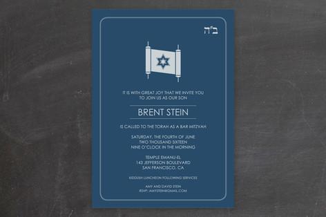 Torah Invite Mitzvah Invitations