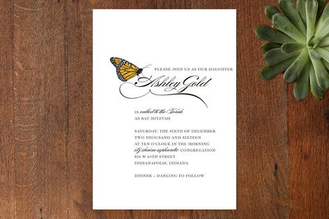 Fly Butterfly Mitzvah Invitations