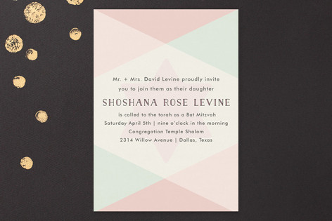 Sweet Embrace Mitzvah Invitations