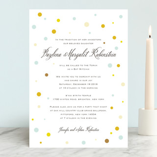 Sweet And Solemn Mitzvah Invitations