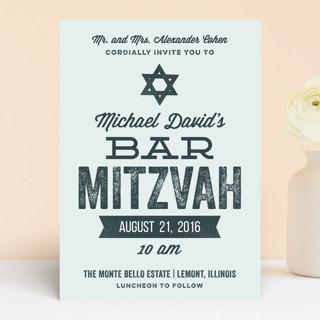 Hand Stamped Mitzvah Invitations
