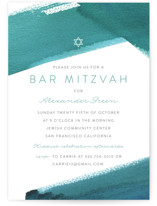 This is a blue bar mitzvah bat mitzvah invitation by Four Wet Feet Studio called Minimal Abstract with standard printing on signature in standard.