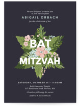 This is a colorful bar mitzvah bat mitzvah invitation by Sharon O. called Botanical Mitzvah with standard printing on signature in standard.