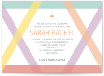 This is a orange bar mitzvah bat mitzvah invitation by Kristin Albert called Washi Tape Mitzvah with standard printing on signature in standard.