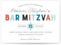 This is a blue bar mitzvah bat mitzvah invitation by Olive and Me called Weathered Bar Mitzvah with standard printing on signature in standard.