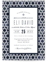 This is a blue bar mitzvah bat mitzvah invitation by Amy Payne called Starred Frame with standard printing on signature in standard.