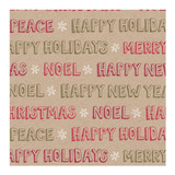 Handdrawn Holiday Greetings