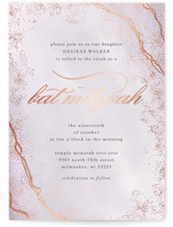 Marbled Mitzvah by Bethany Anderson