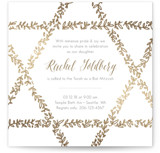 This is a beige bar mitzvah bat mitzvah invitation by Anchored Paper Co. called Leafy Star of David with foil-pressed printing on signature in standard.