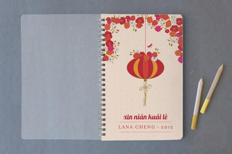 Xin Nian Kuai Le Notebooks