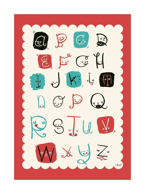 ABC Friends | Limited Edition Print by ERAY