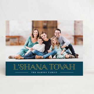 Gilded New Year Rosh Hashanah Cards