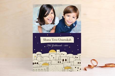 Jerusalem Rosh Hashanah Cards