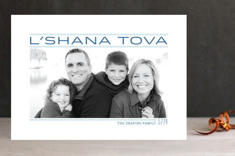 Dapper Rosh Hashanah Cards