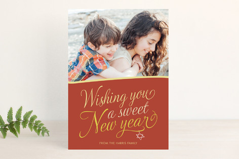 Sweet Script Rosh Hashanah Cards