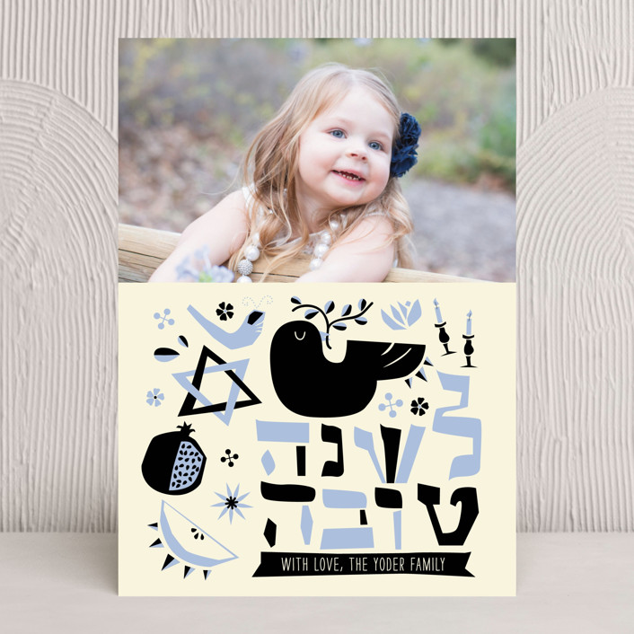 """The Matisse"" - Modern Rosh Hashanah Cards in Powder Blue by June Letters Studio."