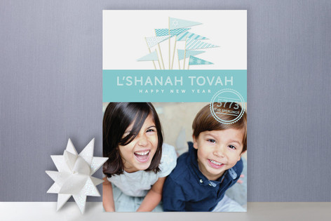Dainty Flags Rosh Hashanah Cards