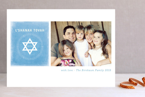 Textured Seal Rosh Hashanah Cards