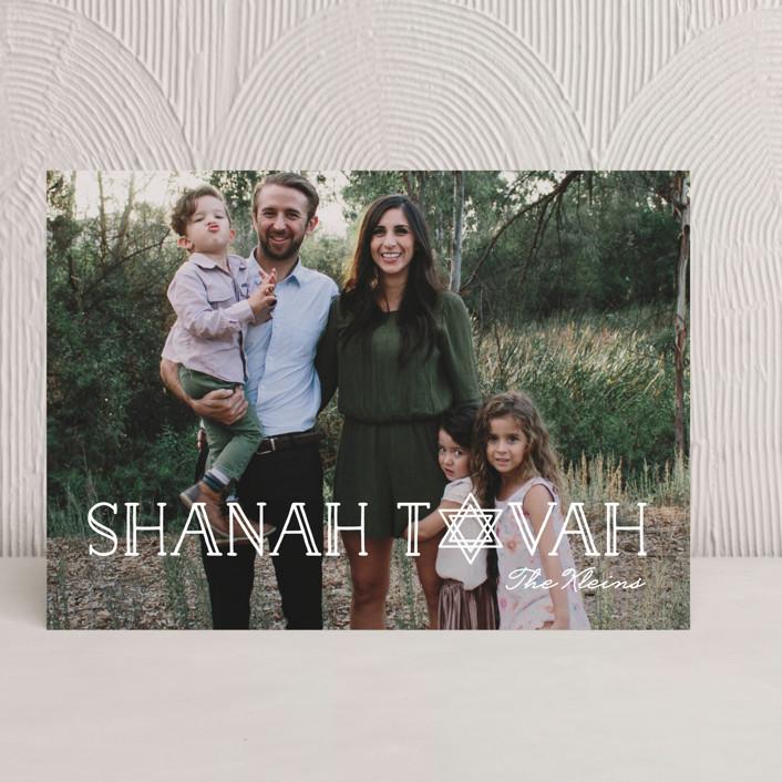 """Art Deco Shanah Tovah"" - Rosh Hashanah Cards in Pearl by Chryssi Tsoupanarias."