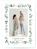This is a white rosh hashanah card by Melanie Severin called Eucalyptus Frame printing on recycled smooth signature in standard.
