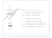This is a black rsvp card by Leah Bisch called Us with standard printing on signature in standard.