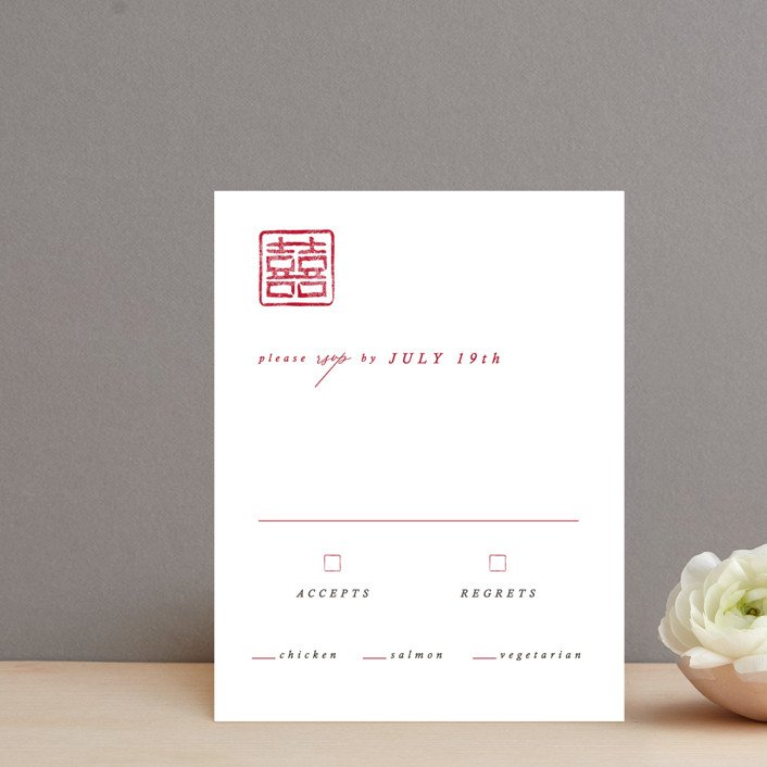 """""""Double Xi"""" - Rsvp Cards in Cherry by fatfatin."""