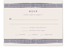 This is a purple rsvp card by Katharine Watson called Block Print Frame with standard printing on signature in standard.