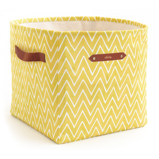 Watercolor Chevron Storage Cubes