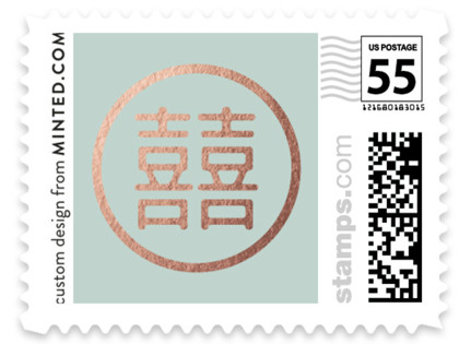 Double Knotted Happiness Wedding Stamps