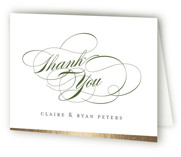 Edged Conservatory