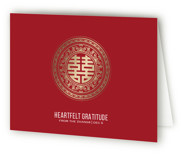 This is a red wedding thank you card by Guess What Design Studio called Double Happiness Seal with foil-pressed printing on strathmore in standard.