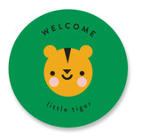 This is a green baby shower favor label by Lori Wemple called Safari with standard printing on uncoated sticker paper in sticker.