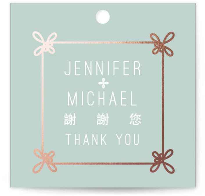 This is a square ethnic/cultural, blue, rosegold Wedding Favor Tags by Ling Wang called Double Knotted Happiness with Standard printing on Signature in Tag Flat Card format. Add the perfect finishing touch to all of your wedding gifts with these ...