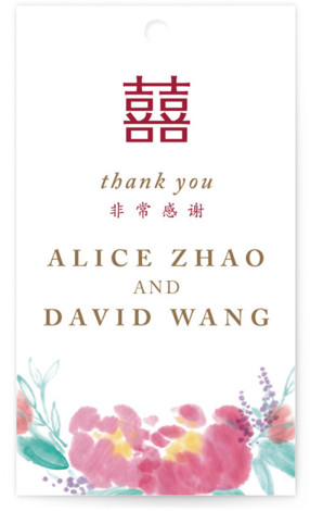 This is a portrait ethnic/cultural, floral, hand drawn, pink Wedding Favor Tags by Qing Ji called Chinese Traditional with Standard printing on Signature in Tag Flat Card format. Add the perfect finishing touch to all of your wedding gifts with ...