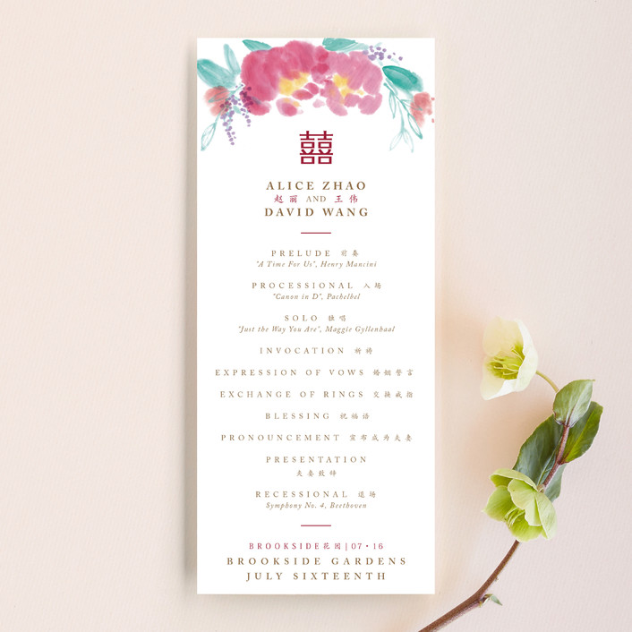 """""""Chinese Traditional"""" - Floral & Botanical, Hand Drawn Unique Wedding Programs in Petal by Qing Ji."""