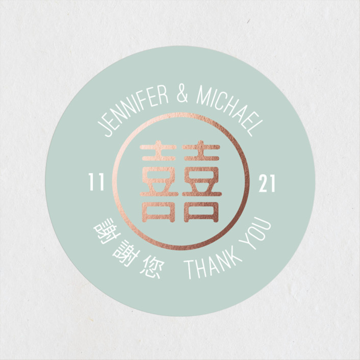 """Double Knotted Happiness"" - Modern Wedding Favor Stickers in Dusk by Ling Wang."