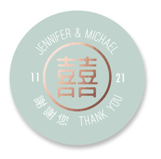 Double Knotted Happiness Wedding Favor Stickers
