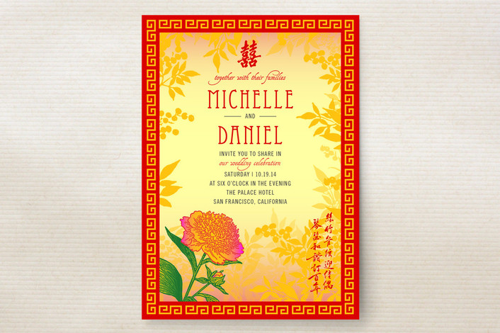 """""""Red Envelope"""" - Print-it-yourself Wedding Invitations in Gold by Britt Clendenen."""