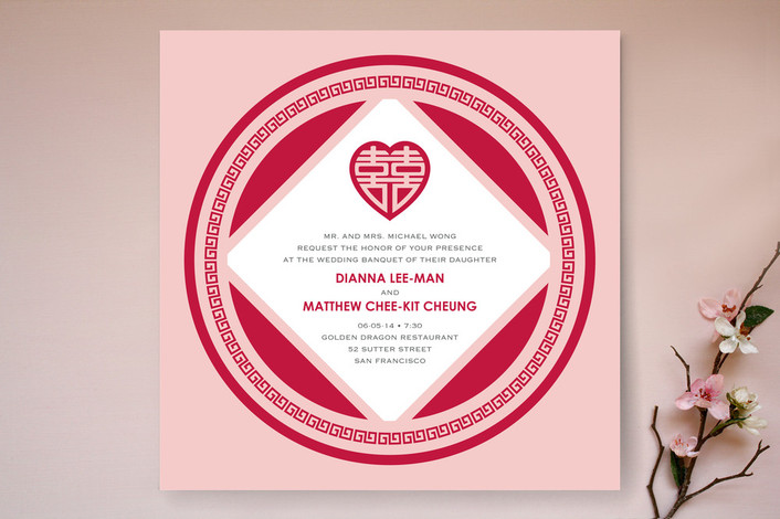 """""""Chinese Pink Double Happiness Heart"""" - Modern Print-it-yourself Wedding Invitations in Pink Blossom by Chamelle Designs."""