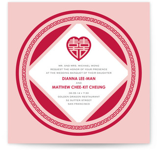 Chinese Pink Double Happiness Heart Print-It-Yourself Wedding Invitations